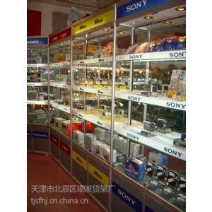 供应化妆品商场货架化妆品货架化妆品便利店货架批发化妆品便利店