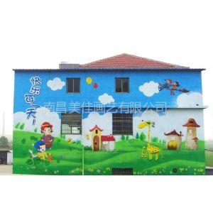 供应抚州 南城 金溪 东乡 黎川幼儿园彩绘手绘墙画涂鸦壁画公司供应!