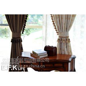供应优纺客窗帘布艺加盟品牌,窗帘连锁加盟品牌