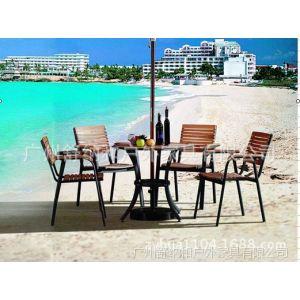 供应钢木桌椅 户外休闲椅 实木套椅 户外家具