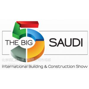 供应2014年中东五大行业建筑建材展会