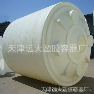 供应【厂家直销】洗洁精包装储存桶 塑料洗洁精桶 洗发水储存桶