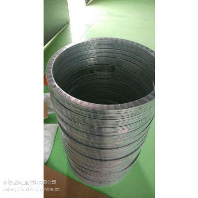 淄博金属石墨缠绕垫厂家//德州2222金属缠绕垫价格//1221金属缠绕垫厂家