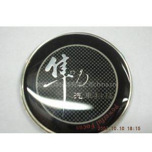 供应滴胶铭牌、塑料标牌、塑胶标签、丝印滴胶商标