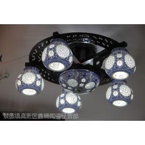 供应青花瓷落地灯,陶瓷灯具,装饰礼品落地灯