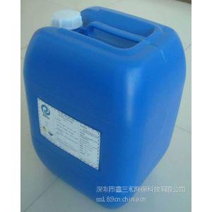 深圳氨水价格 深圳氨水批发商 深圳氨水用途