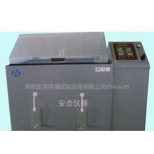 供应普通型YWX-250盐雾试验箱