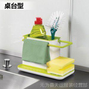 2014新款创意厨房桌面置物架 整理架/收纳架/清洁用品 厂家直销