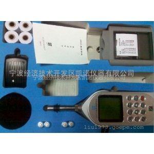 供应宁波凯诺仪器销售爱华AWA6228-4多功能声级计 1级精度声级计价格