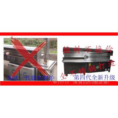 【车斌无烟烧烤设备】、车斌无烟烧烤设备专题-中国供应商