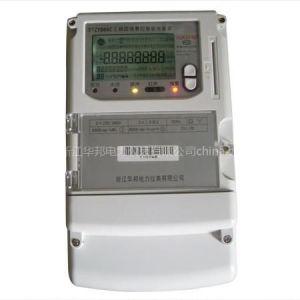 供应三相费控智能电能表,国网表,远程费控,带载波