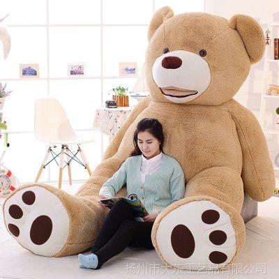 厂家直销超大号2.6米泰迪熊女生生日礼物情人节礼品来图打样定做