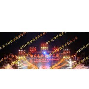 合肥舞台设备租赁灯光音响设备租赁服务