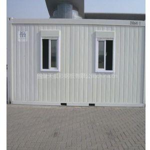 供应鹤壁环保节能型房屋-活动房