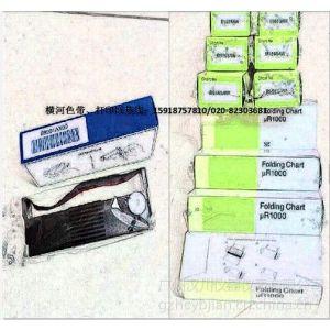 供应b9565aw,色带,记录纸,记录笔-广州汉川仪器仪表有限公司