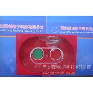 双孔两常开 XJA-2SBR20事故按钮电厂专用