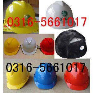 供应高密度PE塑料中边安全帽,高密度PE塑料888-V-1安全帽