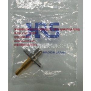 供应HRS MS-156-HRMJ-3射频测试头.