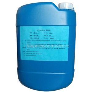 供应珠海原水处理冻水稳定剂