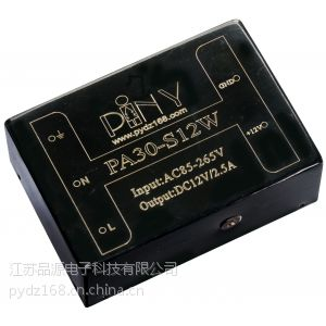 供应AC/DC直插式20-30W系列模块电源
