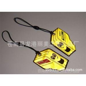 供应反光挂件,PVC挂件,手机饰品,手机挂绳