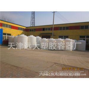 供应【厂家直销】清洗水箱 工程专用塑料水箱 北京2吨水箱