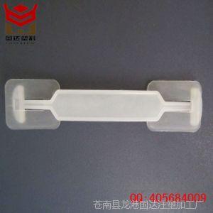 供应塑料提手扣 纸箱手提 彩盒提手 苍南塑料提手厂家