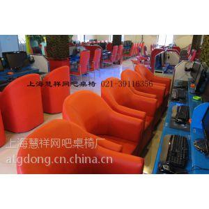 供应上海网吧桌 网吧台, 玻璃台 网吧电脑台 网吧电脑桌 网吧专用桌 厂家批发定做网吧桌椅