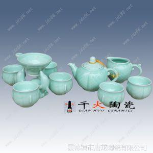 供应景德镇陶瓷茶具套装批发 千火陶瓷