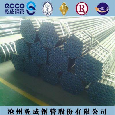 供应3PE防腐钢管3PE钢管DIN30670防腐钢管