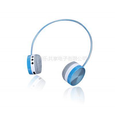 供应深圳工厂:专业头戴式立体声蓝牙生产厂家CSR2.1蓝牙方案
