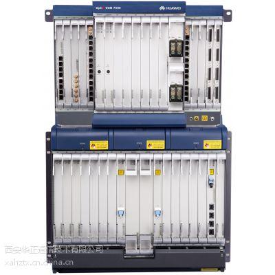 供应专供 华为huawei OSN 7500智能光传输系统