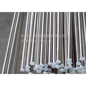 供应现货4j29记忆合金丝 4j29铁镍合金圆棒 进口4j29软磁合金板