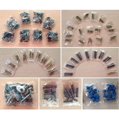 供应自动计数螺丝包装机,螺母包装机,垫片包装机,紧固件包装机厂家直销