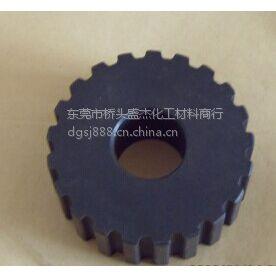 东莞 深圳 供应SJ-401环保钢铁发黑水/钢铁发黑剂