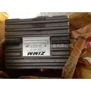 供应ZIMM减速机MSZ-25-SN