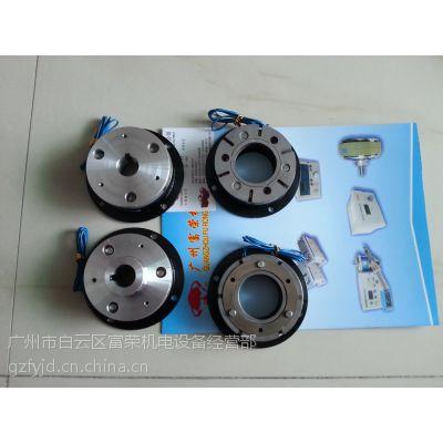 供应日本三木MIKIPULLEY电磁离合器 制动器