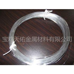 供应供应高纯钛丝厂家长期现货低价格高质量可混批