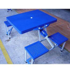 供应塑料面板折叠桌椅、ABS面板折叠桌椅、蓝色塑料面板连式折叠桌椅