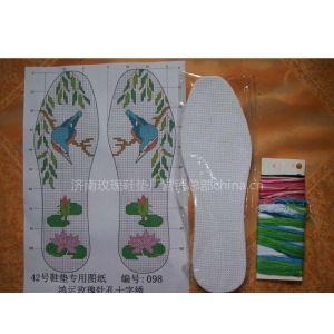 供应针孔十字绣鞋垫套件