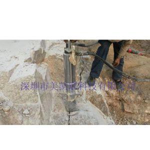 供应顶管岩石开挖设备(图)分裂机13603066192