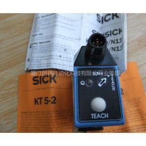 供应SICK 施克 WTE23-2P2412 WT260-F270 现货 特价销售