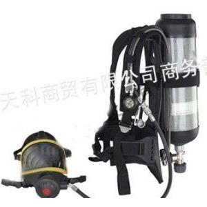 供应国家粮食储备库RHZKF6.8/30背负式空气呼吸器