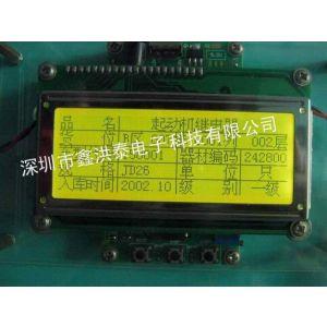 供应电子终端仪表LCD19264液晶显示屏