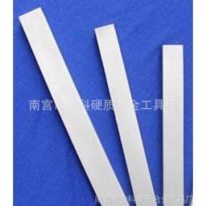 供应硬质合金长条 钨钢板YG8 YG6 4*15*330 4*16*330mm