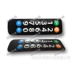 供应各类型遥控器 按键开关,按键面板