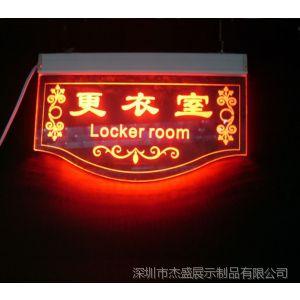 供应亚克力LED发光牌,发光吊牌,广告牌,展示牌,标示牌,工厂直销