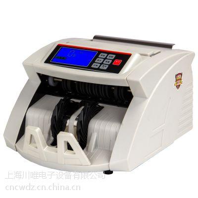 供应西安川唯点钞机 西安充电点钞机 可以不用插电的点钞机