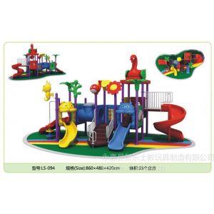 幼儿园滑梯小博士滑梯大型组合滑梯室外场地游艺设备儿童乐园