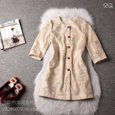2014秋装新款外套明星走秀圆领椰子树七分袖外套
